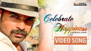 Celebrate Happiness | Song | Syam Sasi | Abhilash Neelakandan | Imithiyas Aboobacker