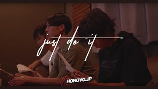 HONG¥O.JP - Just Do It