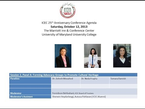 ICEC 25th Anniversary Conference- Session 2A-Forming Advocacy Groups to Promote Cultural Heritage