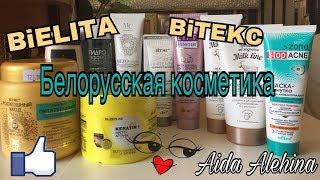 видео Косметика с АлиЭкспресс: отзыв о кремах эконом-класса