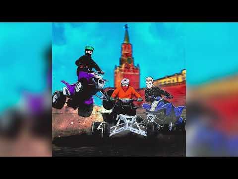 КлоуКома - Кто такой? Prod. By ProoVY