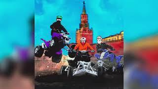 КлоуКома Кто такой Prod By ProoVY