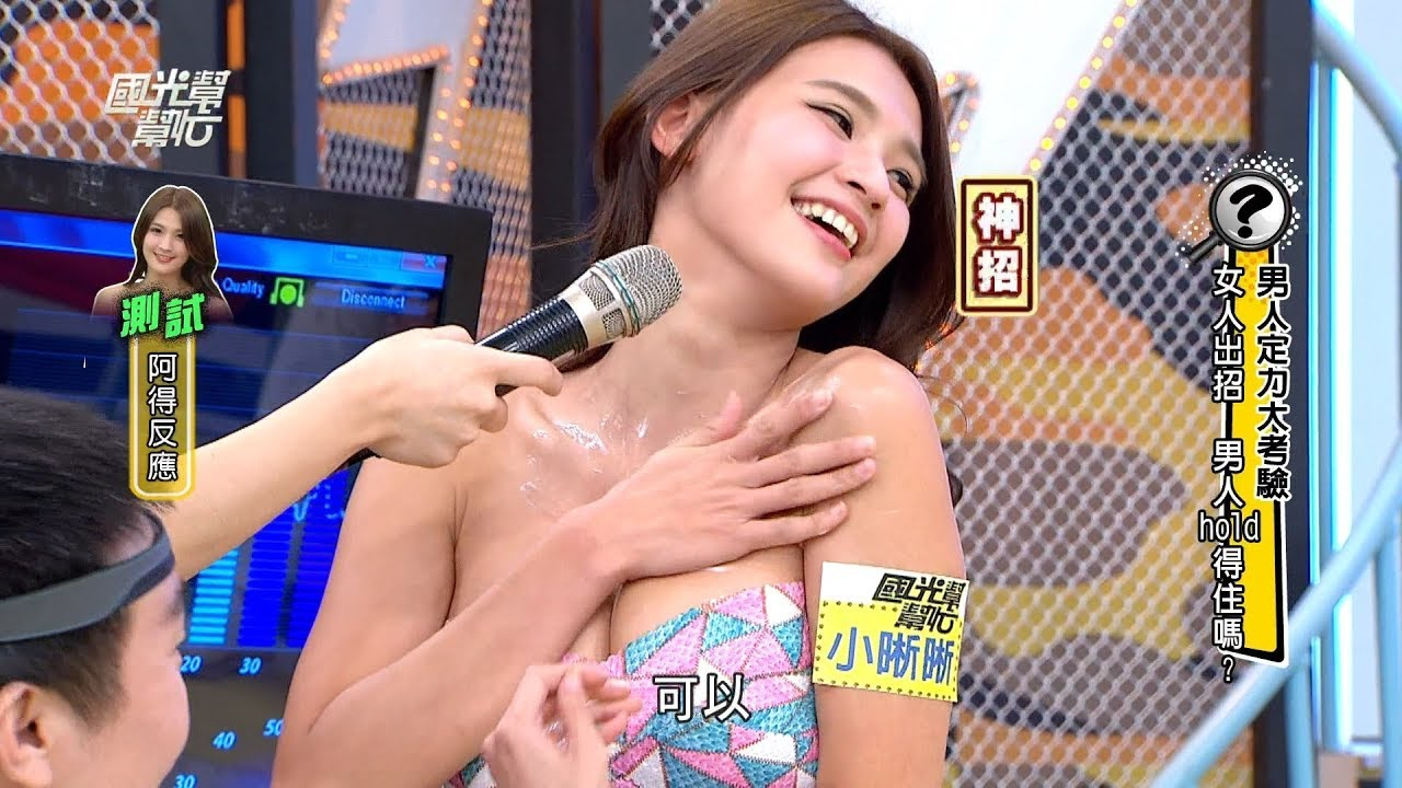 Японское шоу оргазмов #13