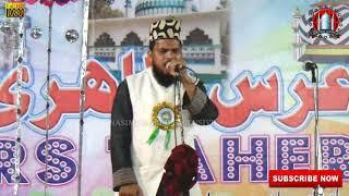 Humara Jinda He Islam __ Mubarak Hussain Mubarak ( 07-03-2019 ) Superhit NaatPaak At Basudevpur BDK