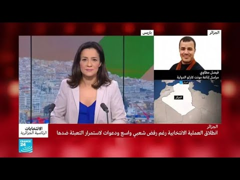 مباشر: الجزائريون يدلون بأصواتهم في الانتخابات الرئاسية وسط دعوات للمقاطعة  - نشر قبل 2 ساعة