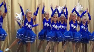 """Мы маленькие звезды , танцевальный коллексти """"VITA"""""""