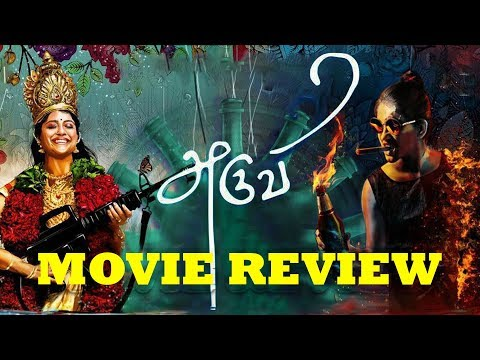 Aruvi Movie Review | அருவி...