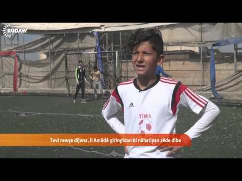 Li Amûdê tîmên futbolê ji bo keç û xortan hatin damezrandin
