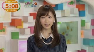 牧野結美さんがアナウンサー活動を「休憩」…今後は一般企業も選択肢.