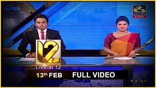 Live at 12 News – 2021.02.13 Thumbnail