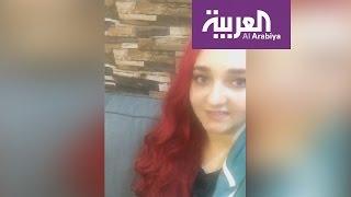 تفاعلكم: سعودية تعلم التركية على انستغرام ومقاطع كرة القدم تشهرها