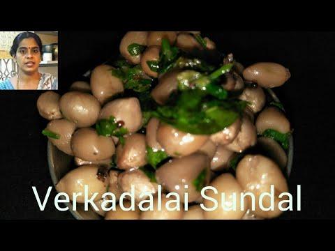 Verkadalai Sundal (Navarathri Spl)