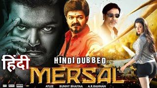 Mersal Trailer In Hindi
