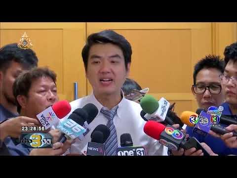ปมที่ดิน 88 การ์มองเต้ - วันที่ 23 Jul 2019