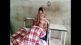 वहशी की करतूत, घर में सो रही लड़की से किया बलात्कार !