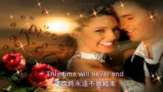 Download If Ever You're In My Arms Again 假如你再回到我懷中 / Peabo Bryson彼柏布萊森 [ 中英歌詞 ] MP3 song and Music Video