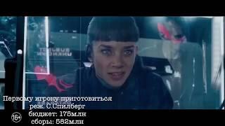 ТОП 7. Главные фильмы 2018г