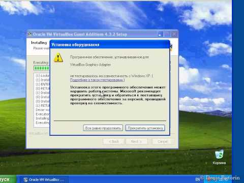 OS.12 Настройка общих папок в VirtualBox