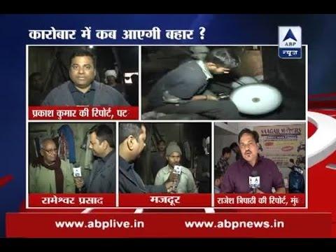 Patna Ground Report: Businesses most affected post demonetisation
