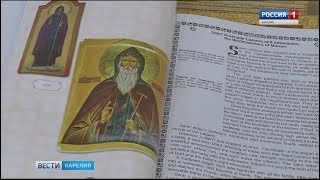 Новую книгу о карельских святых представили в  Национальной библиотеке