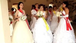 Парад невест в Климовичском районе