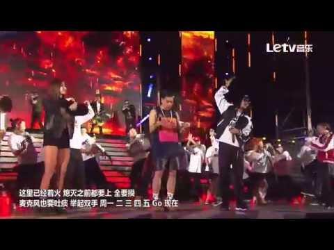 MFBTY ft. LE (EXID) + Suga + Rap Monster (BTS) + Baro (B1A4) - Monster @ Letv 2015 Dream Concert