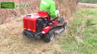 乗用草刈機を狭い場所で使いたい方に!アテックス 乗用草刈機 R-885【農機具の通販なら「アグリズ」!】