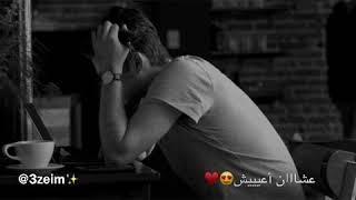جديد احمد امين ( متمني شوفتك ) حالة واتساب سودانيه🇸🇩💜 2018