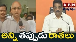 TDP MP Galla Jayadev Counter To BJP Leader Haribabu Over Funds To AP | ABN Telugu