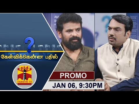 (06/01/2018) Kelvikkenna Bathil | Exclusive Interview with Director Ameer | Promo | Thanthi TV