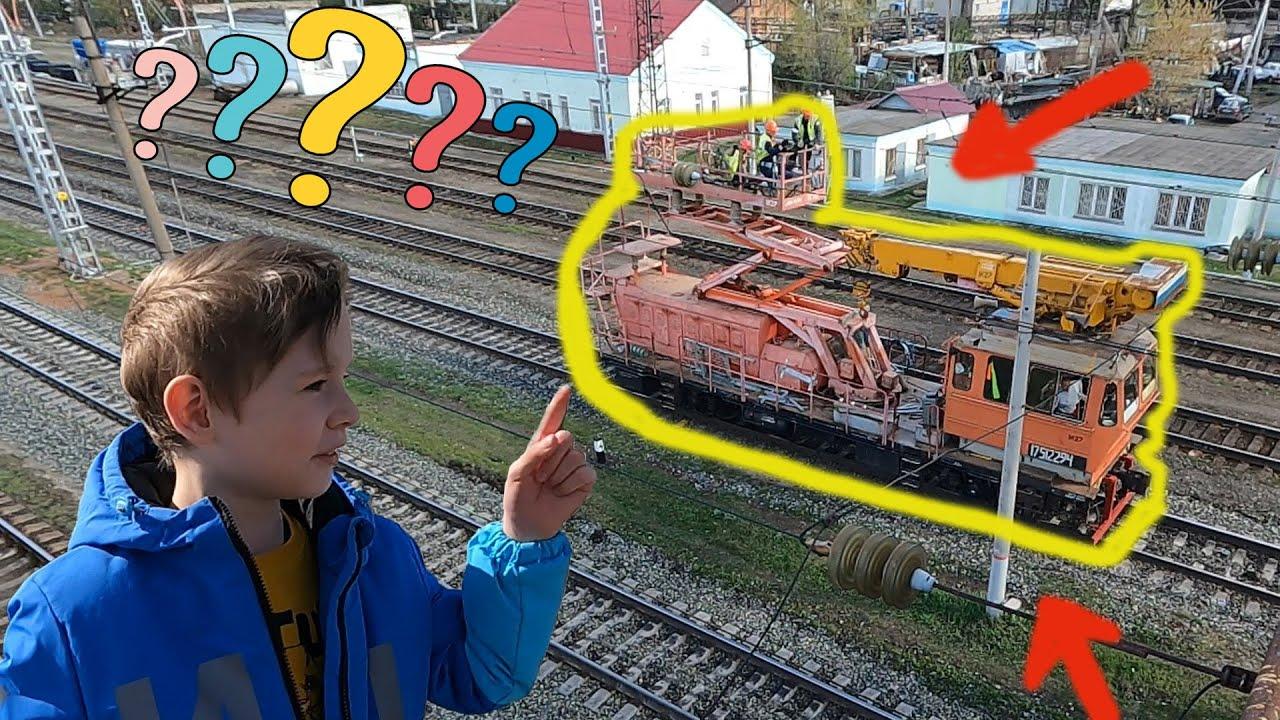 Что это Дрезина или Кран поезд? Видео про настоящие поезда для детей.