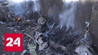 Смотреть видео Огонь по всему фюзеляжу: украинский Boeing загорелся еще в воздухе - Россия 24 онлайн