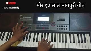 Mor 18 Saal Hoyi Gelak Re Nagpuri Instrumental by Anuj Gupta