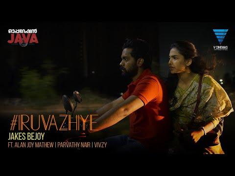 Iruvazhiye   Operation Java   Jakes Bejoy    Tharun Moorthy   V Cinemas International