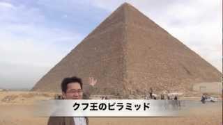 ピラミッド──ギザおよびサッカラ