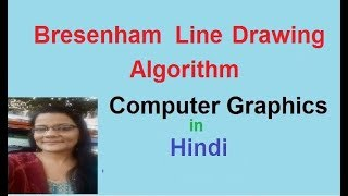 Line Drawing Algorithm Graphics : Line drawing algorithms