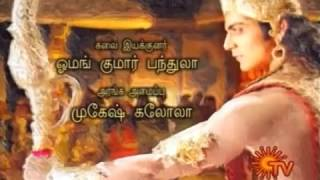 stafaband info Ramayan Title song in Tamil Jai Shree Ram