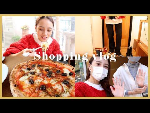 【日常Vlog】とある1日の様子。ショッピング/ランチ/カフェ/コーデ