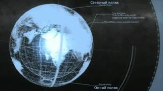 3D-модель полой земли (Русская озвучка)