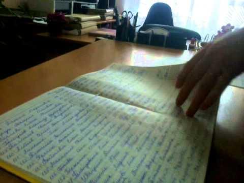 25.03.15г.Выдали мне сомнительную копию,  с журнала учёта трудовых книжек...