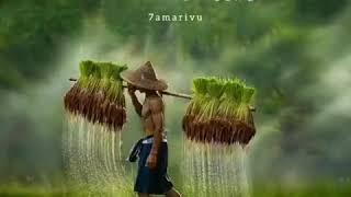 Farming Quotes In Tamil | Garroshboosting