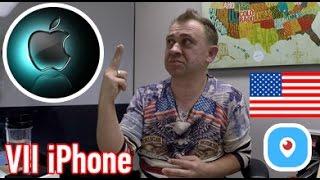 За кадром Трансляції і розпакування 7 iPhone 256 Гігабайт _Zabugrom_Life