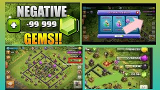 'why Supercell ' Negative Gems -99 999 How?😱| Clash Of Clans| General Gauti!!!| Clash Of Clans|