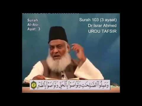 103 Surah Asr Dr Israr Ahmed Urdu