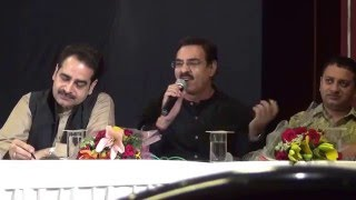 Sahir Ludhianvi Programme -India Habitat Centre- Part 2