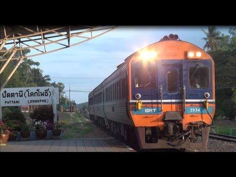 รถไฟไทย สายใต้: ด่วนพิเศษ 42 ขับเร็วมาแรงเข้าปัตตานี