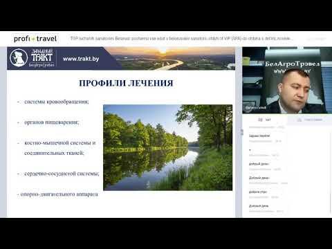 ТОП лучших санаториев Беларуси: почему все едут в белорусские санатории