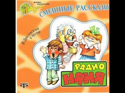 СЛУШАТЬ Детские сказки - Приключения Толи Клюквина