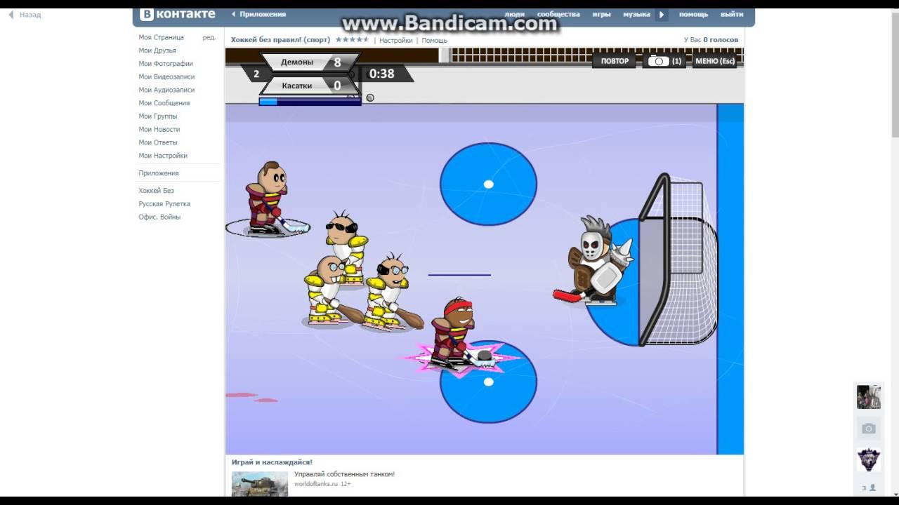 Обзор хоккейных коньков CCM Jetspeed FT1 - YouTube