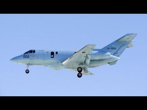 航空自衛隊 U-125A (52-3002) - 小牧基地 2018年1月25日